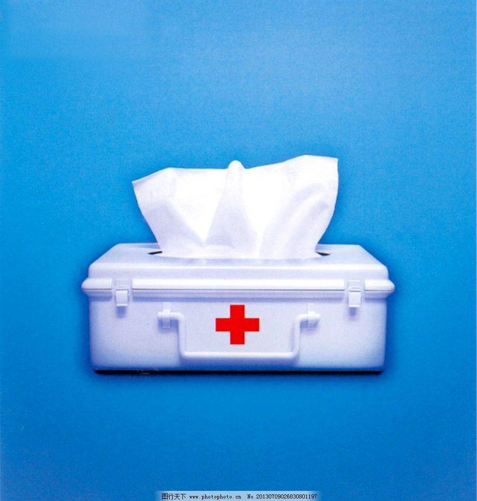 医疗用品 纸抽 清洁 素材      医药箱 医疗护理 现代科技 设计 96dpi