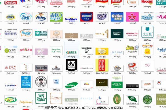 大量图标logo集合 品牌 图片素材 现代科技图片