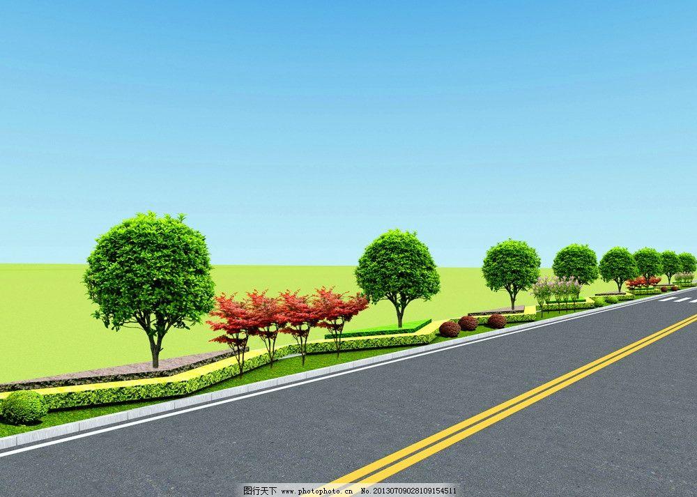 二路透视效果图 园林 景观 园林景观设计 街头绿化 沿街绿化 道路绿化
