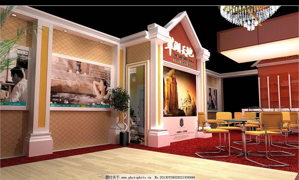 房展会展厅 展厅 房展会框架 房地产 展会 框架 桌椅 展览设计 环境设