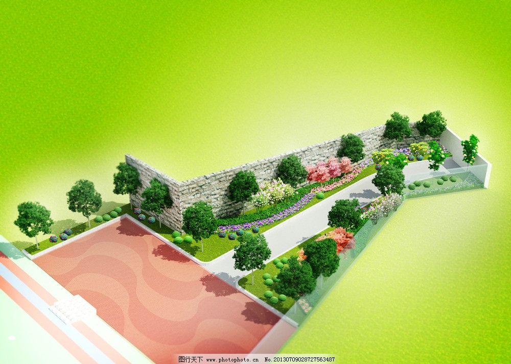 机关幼儿园景观鸟瞰图 psd 景观 园林 鸟瞰 俯视 航拍 园林设计 环境