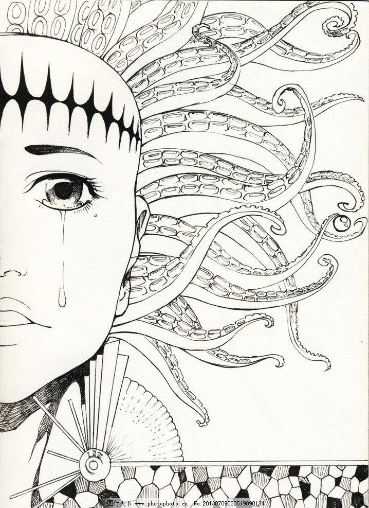 手绘矢量插画 手绘 矢量 插画 创意 设计 黑白 卡通设计 广告设计 ai