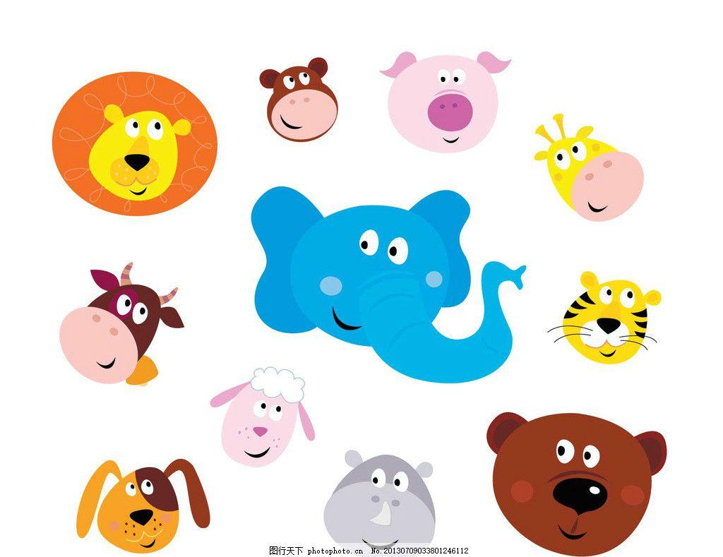 猴子 小猴子 斑马 老虎 小老虎 小象 小猪 小熊 卡通动物 动物乐园 动