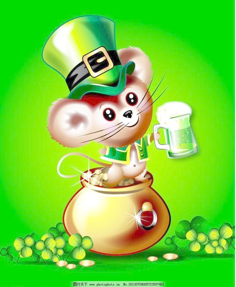 老鼠 动漫动画 过年 卡通 可爱 漫画 啤酒 其他 老鼠设计素材