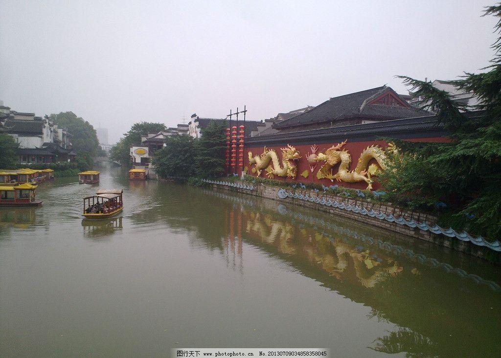 南京风景图片