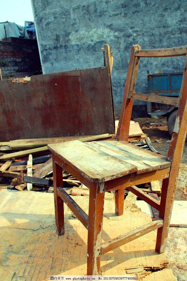 木质椅子 木制 纯木 纹理 高清 黑板 木匠 建筑园林 摄影