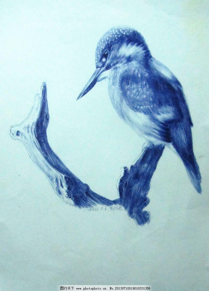 圆珠笔画 素描 手绘 工笔