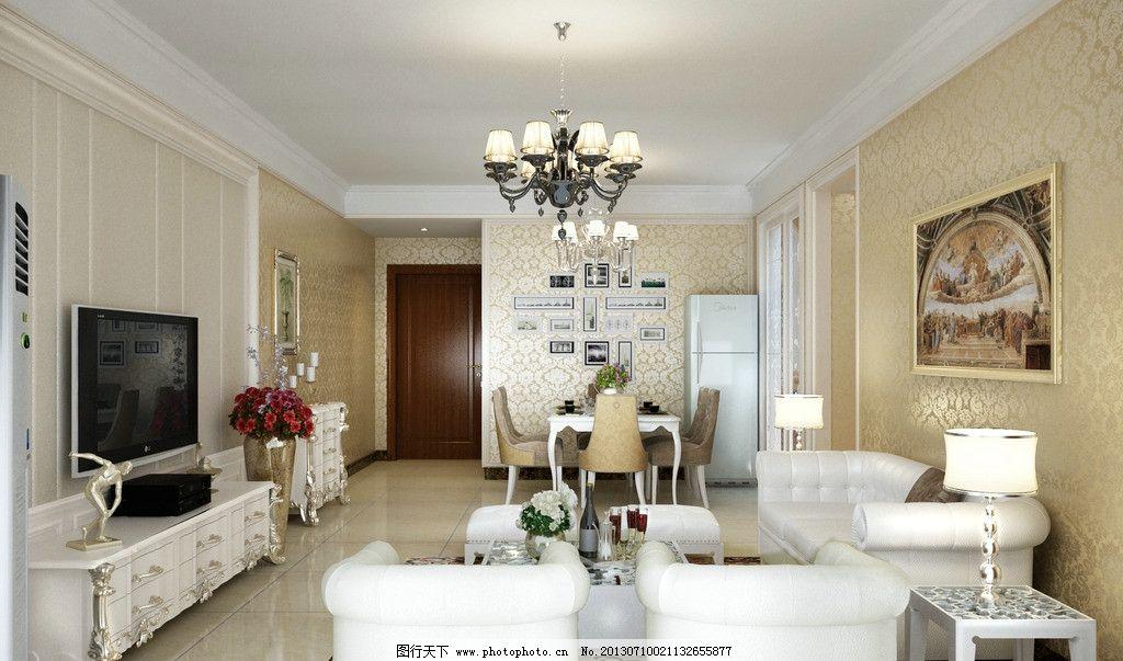 欧式餐厅 欧式电视墙 欧式室内效果图 欧式沙发背景墙 3d设计 设计