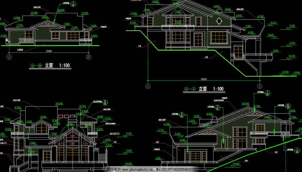 山地别墅 cad dwg 图纸 平面图 素材 装修 装饰 施工图 立面图 剖面图
