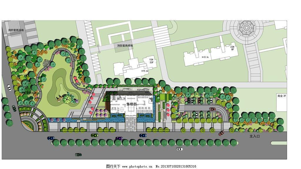 展示区景观方案 平面 彩平 景观 方案 房地产 景观设计 环境设计 源文