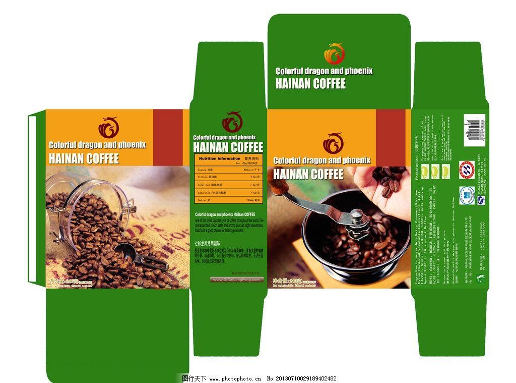 咖啡包装平面图图片