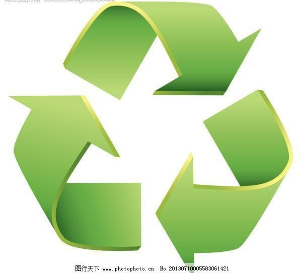 立体环保标志矢量素材 立体环保标志模板下载 立体环保标志 标贴 标签
