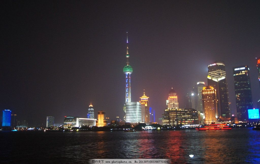 上海外滩 上海 外滩 夜晚 风景 高楼建筑 国内旅游 旅游摄影 摄影 350