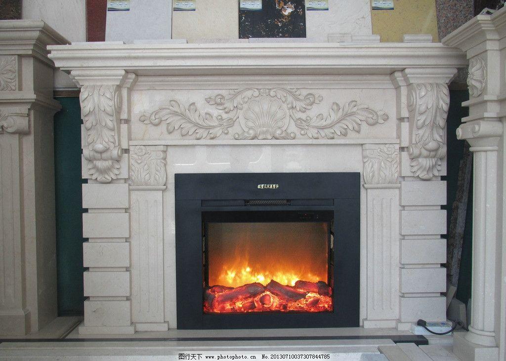 壁炉设计 大理石 欧式 展厅 灯饰 装修 效果图 伏羲壁炉 家居生活