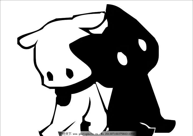 卡通狗 卡通 小狗 背靠背 黑白 可爱 卡通设计 广告设计 矢量 cdr