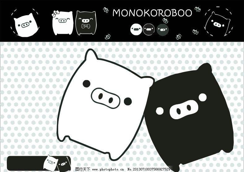 黑白猪 卡通 黑白 小猪