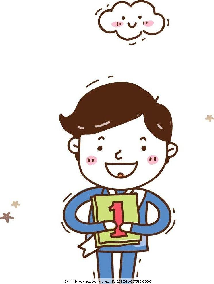 卡通人物 卡通 人物 矢量 话筒 女生 女孩 爱心 气球 可爱 云 获奖