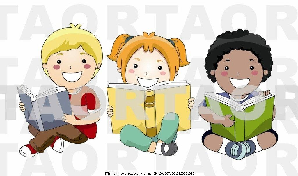 卡通外国小孩读书图片