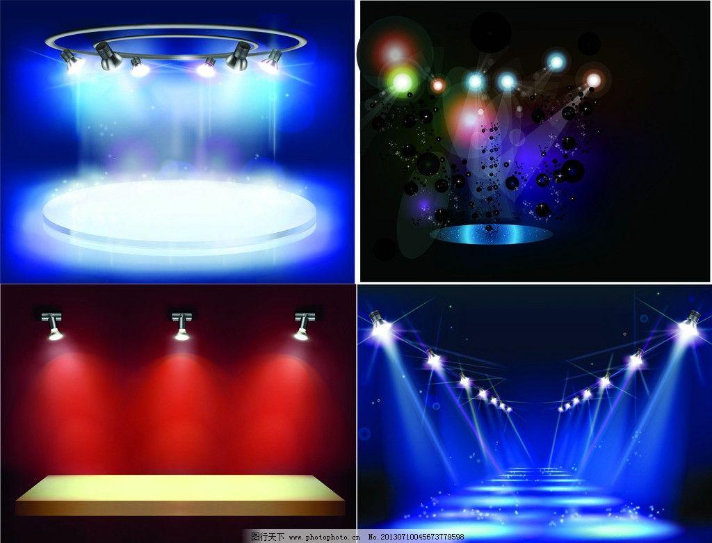 舞台灯光效果精美设计 舞台 灯光 效果 精美 设计 其他 现代科技 矢量