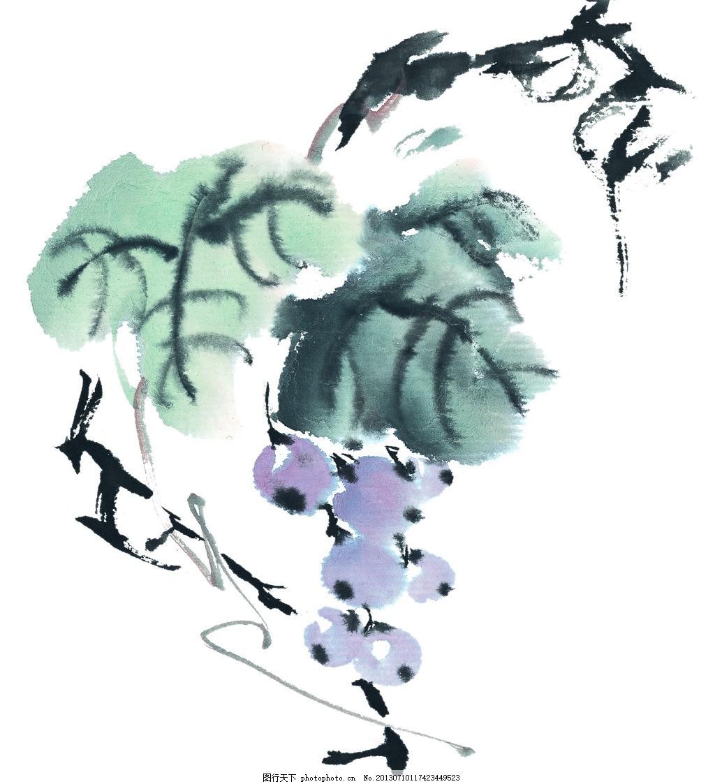 国画葡萄_写意葡萄 中国画 绘画 工笔 国画 艺术 写意 葡萄     白色 jpg