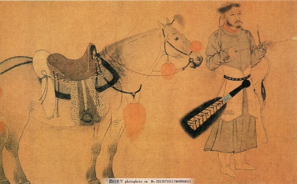 汗血宝马 古代 宝马 蒲扇 中国画艺术     橙色 jpg