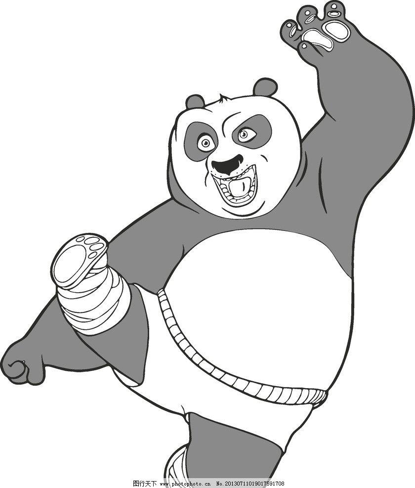 功夫熊猫 手绘 卡通动物 矢量 美术绘画