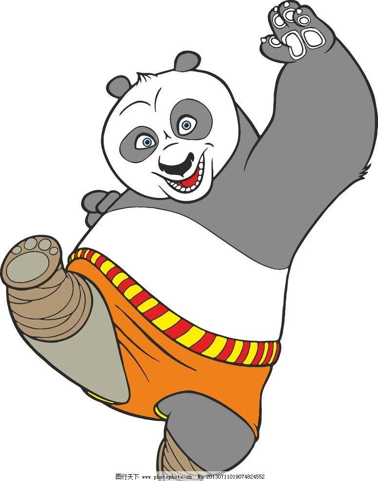 手绘功夫熊猫 卡通动物 矢量 美术绘画 文化艺术