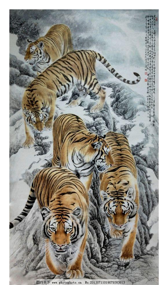 老虎 动物 植物 绘画 工笔画 荷塘 背景 素材 意境 山水 绘画书法