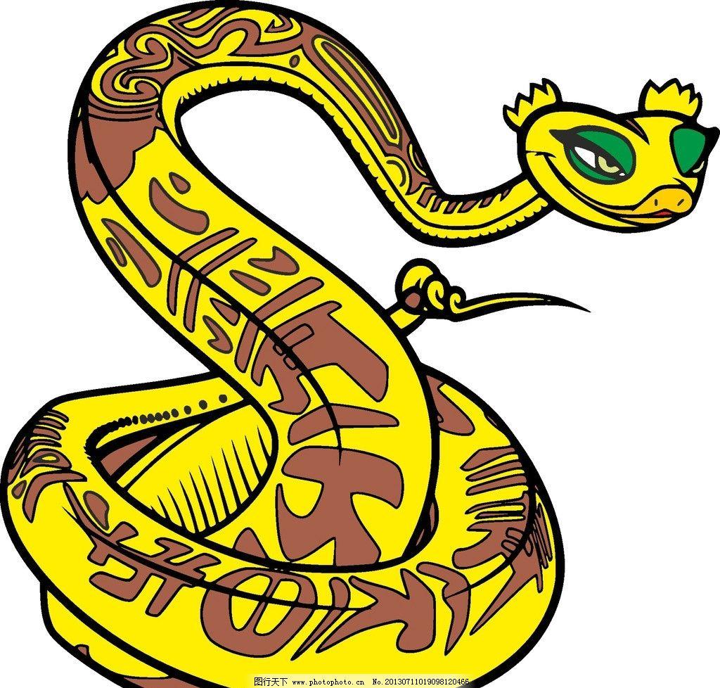 卡通动物 功夫熊猫 功夫 手绘 蛇 矢量 eps 美术绘画 文化艺术