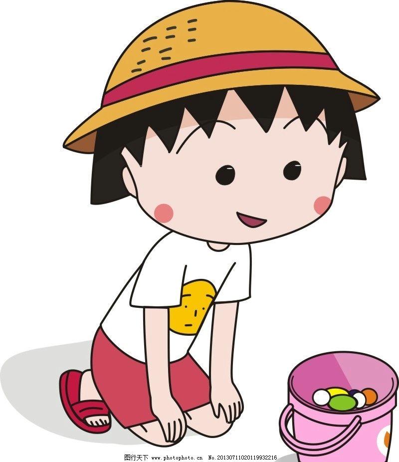 小丸子 卡通 儿童 樱桃小丸子 卡通人物 动漫 幼儿园 矢量卡通人物