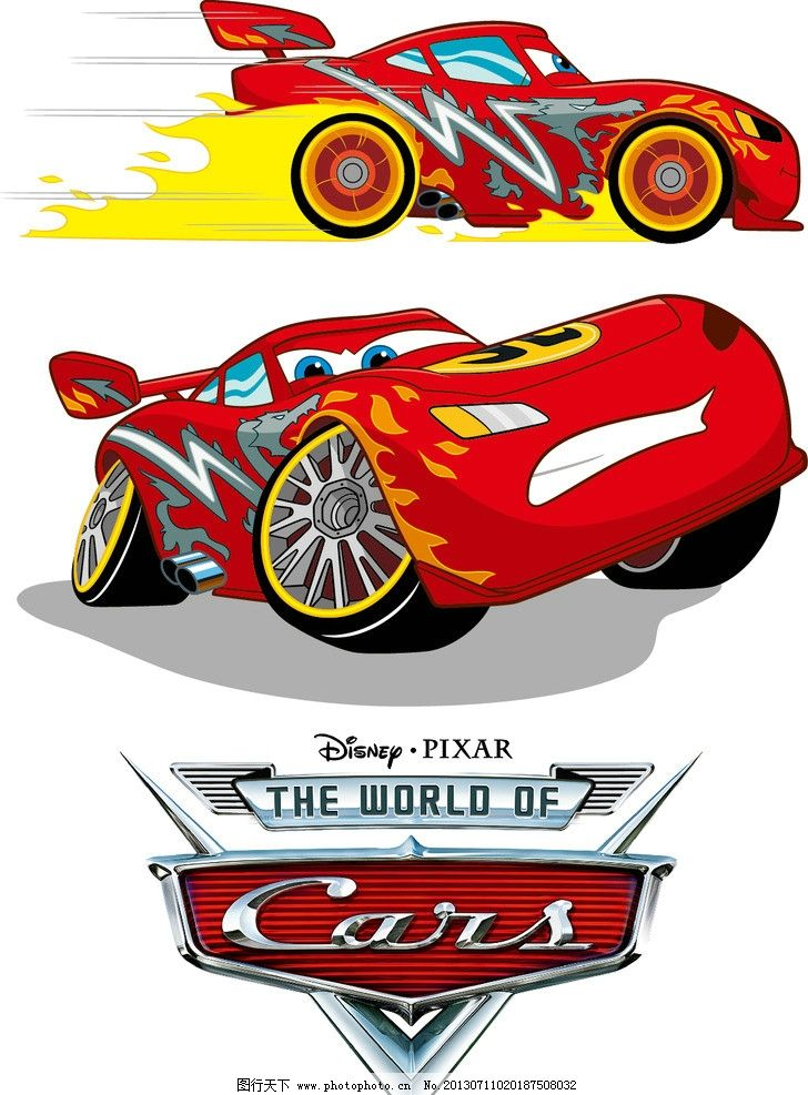 汽车总动员 汽车 汽车总动员标头 矢量 赛车 玩具车 卡通设计 广告