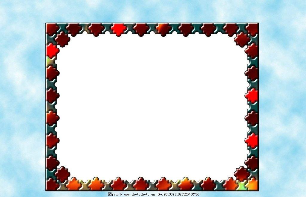相框 边框 花框 拼图相框