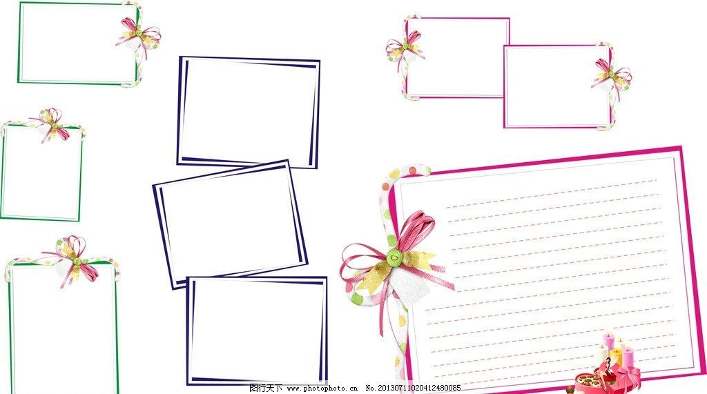 边框 卡通 矢量 花边 卡通素材 幼儿园素材 卡通边框 矢量边框 粉色