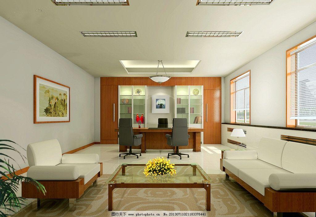 领导办公室效果 沙发 办公桌 挂画 花卉 公装效果图 3d作品 3d设计 设
