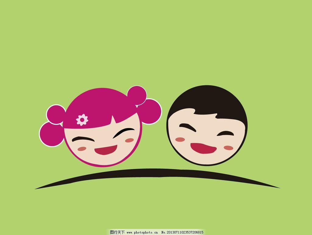 卡通人物 人物 矢量 卡通 卡通笑脸 儿童 儿童幼儿 矢量人物 ai