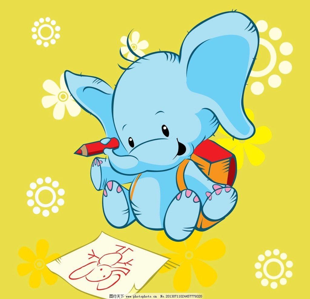 大象画画 大象 花朵 可爱 彩色 生动 野生动物 生物世界 矢量 cdr