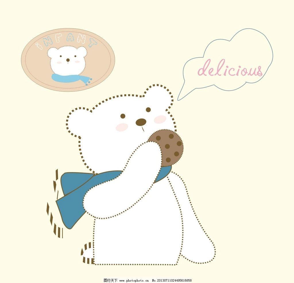 小熊 文字 可爱 白色 美丽 野生动物 生物世界 矢量 cdr