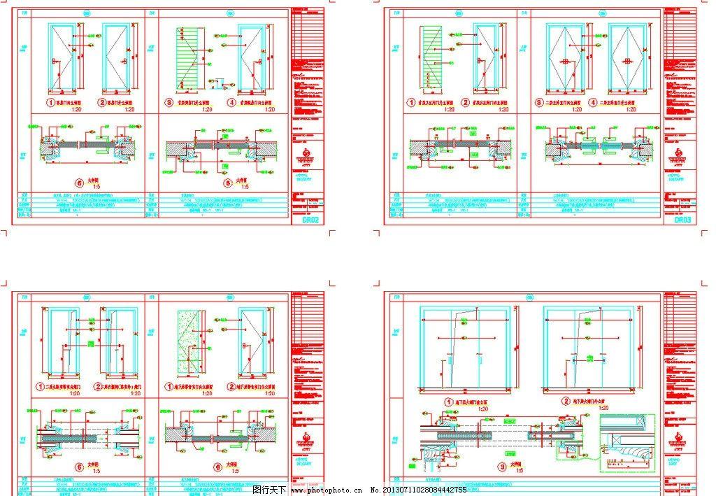 北欧风格别墅 图纸 平面图 装修 装饰 施工图 立面图 剖面图