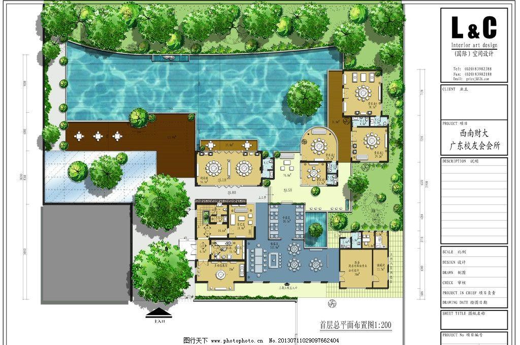 建筑彩色平面图 水池 树 草 木地板 平面 户型图 树木 其他设计 环境