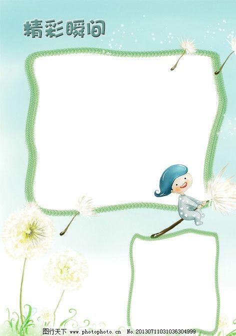成长档案 幼儿 卡通 花朵 psd 模板 分层素材 其他模版 广告设计模板