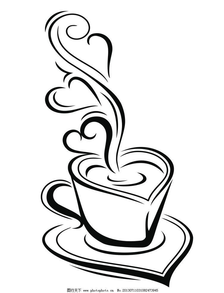 咖啡杯 咖啡 杯子 咖啡厅 泡沫咖啡 浪漫 其他设计 广告设计 矢量 cdr