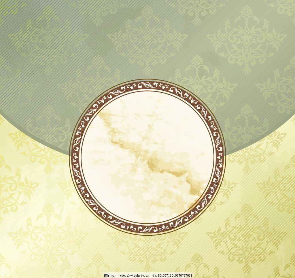 欧式 古典 花纹 花边 装饰花纹 大理石纹理 卡片 婚纱 婚礼 贺卡 古典