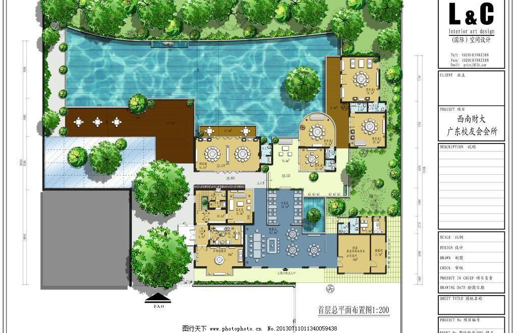 建筑彩色平面图 草 户型图 木地板 其他设计 树 树木 建筑彩色平面图