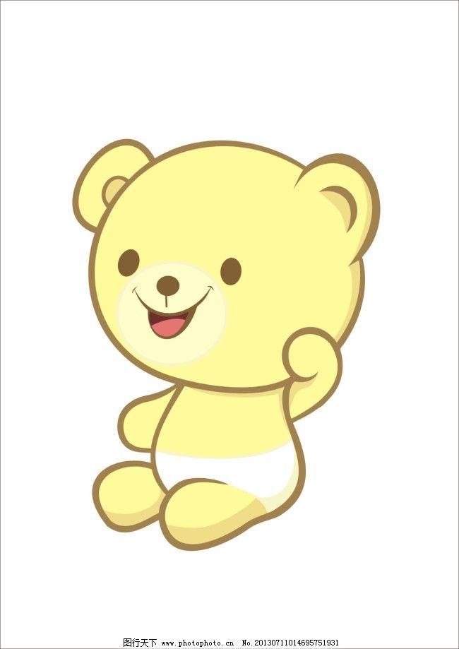 卡通小熊免费下载 卡通 可爱 小熊 可爱的小熊 幼儿小熊 可爱 卡通