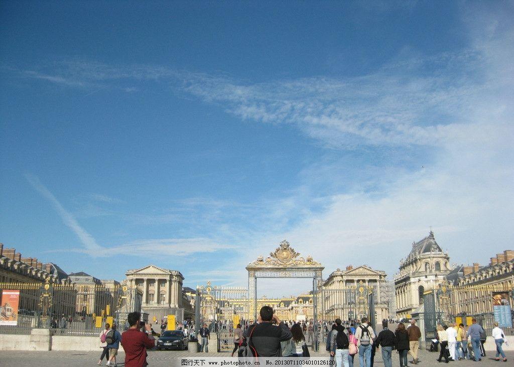 广场 凡尔赛宫宫殿 建筑 欧式 宫殿 国外旅游 旅游摄影 摄影 180dpi图片
