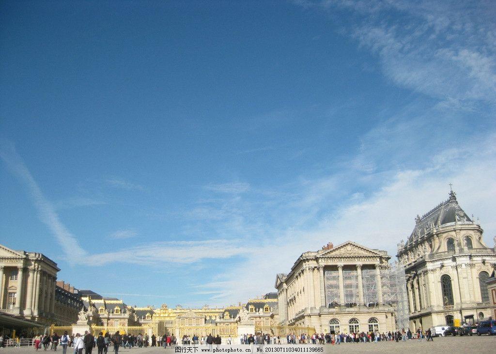 建筑 凡尔赛宫宫殿 欧式 广场 宫殿 国外旅游 旅游摄影 摄影 180dpi图片