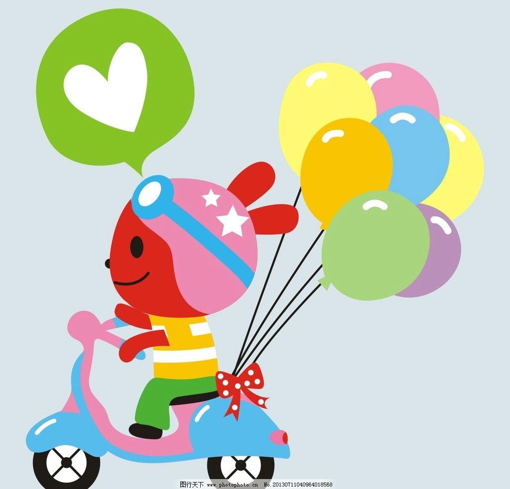 小孩骑车图片_动画素材_flash动画_图行天下图库