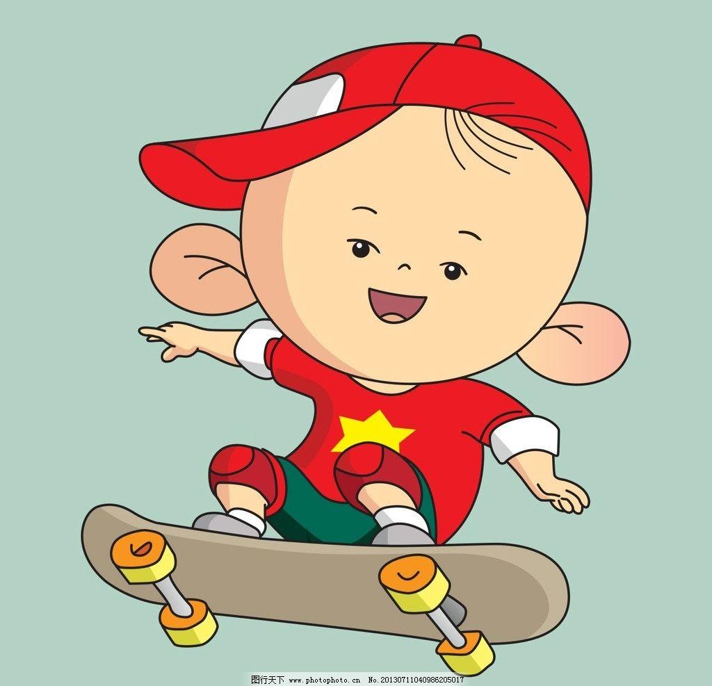 大耳朵图图 小孩 滑车 可爱 彩色 生动 儿童幼儿 矢量人物 矢量 cdr