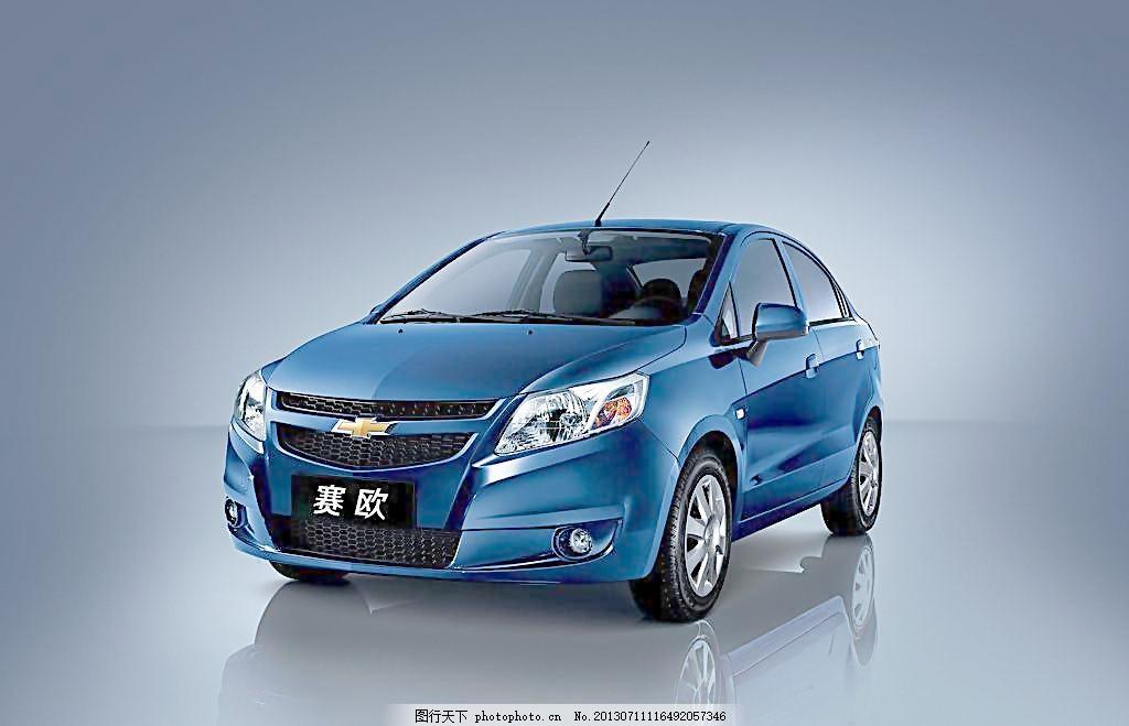 雪佛兰赛欧 雪佛兰 赛欧 蓝色 两厢 汽车 交通工具 现代科技 设计 150