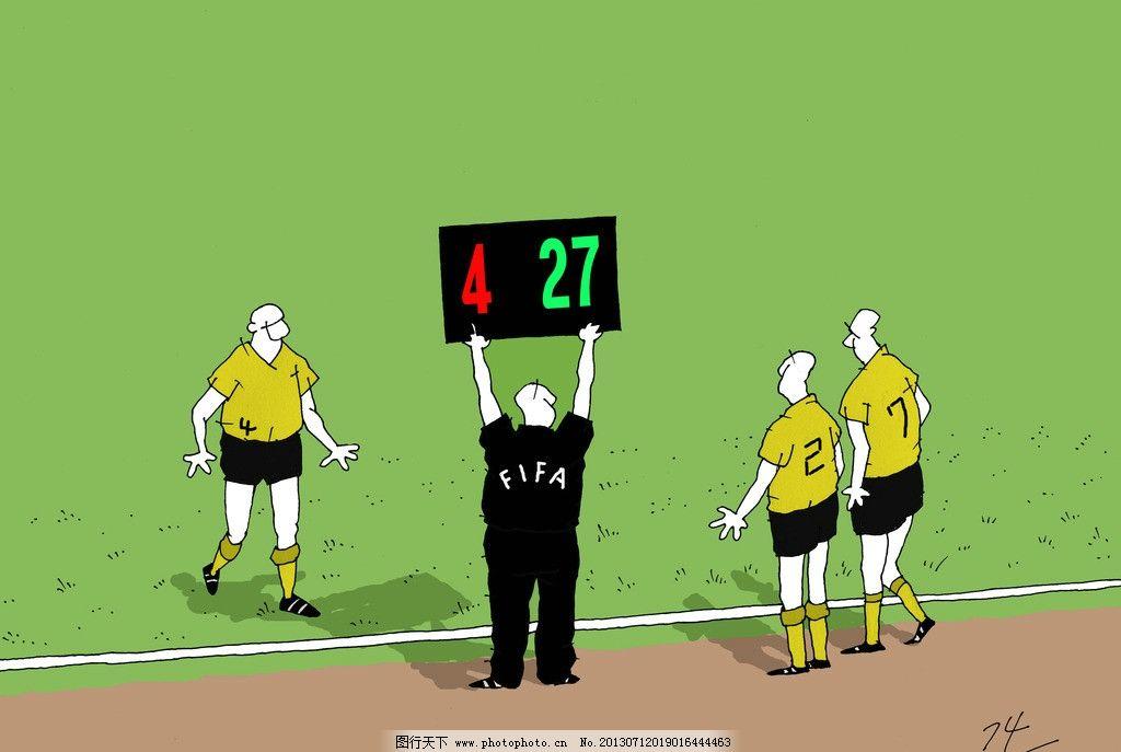 漫画 外国漫画 韩国 康太永 换人 足球 裁判 绘画书法 文化艺术 设计图片
